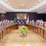 مجلس الغرف السعودية ينظم ورشة استراتيجية التصدير والمنتجات المستهدفة