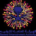 """""""هيئة الترفيه"""" تصنع البهجة في عشرة مهرجانات تقدم المتعة بمناسبة عيد الفطر المبارك"""