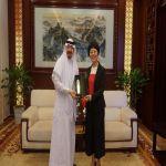 إقامة مؤتمر العلاقات السعودية الصينية بجامعة الأعمال الدولية والاقتصاد الصينية
