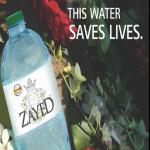 """""""بي كايند"""" الإماراتية تتبرّع بأربعة ملايين درهماً لحفر 1000 بئراً في الدول شحيحة المياه"""