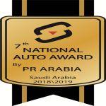 ,, الاتحاد السعودي للسيارات يرعى النتائج النهائية للجائزة الوطنية لقطاع السيارات ,,