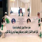 تعليم مكة المكرمة يستقبل سفراء وسفيرات حماة الوطن