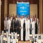 هيئة الربط الكهربائي الخليجية تدشن النظام الإلكتروني الأساسي للخدمات المساندة