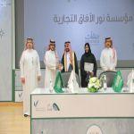 """مدينة الملك عبدالعزيز للعلوم والتقنية تُخرِّج 20 ابتكاراً تقنياً من برنامج """"مسرَّعة نقل الاختراعات"""""""