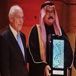 بعد منحه جايزة منتدي المستثمر العربي الدكتور دحلان