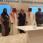 """مخطط """"أكور للفنادق"""" في السعودية يدعم رؤية المملكة2030"""