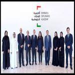 أكاديمية الإمارات الدبلوماسية تضع خارطة طريق استراتيجيّة لدبلوماسيي المستقبل في الاجتماع الثاني للمجلس الاستشاري بأبوظبي