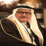الدكتور الدحلان يوقع بعد غدا في معرض الكتاب منصه ٣ طموح وطن رؤيه السعوديه ٢٠٣٠