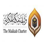 العيسى يثمن نيل وثيقة مكة المكرمة جائزة الملك فيصل لخدمة الإسلام