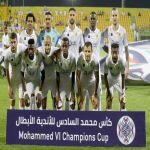الاتحاد السعودي يستضيف أولمبيك آسفي المغربي غداً في ختام ذهاب الدور ربع النهائي لكأس محمد السادس