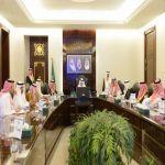 سمو الأمير خالد الفيصل يرأس اجتماعاً لمجلس نظارة وقف الملك عبدالعزيز للعين العزيزية
