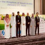 المعهد السعودي الياباني يعقد ندوة كفاءة الطاقة في قطاع المركبات