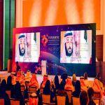 """خبراء عالميون يستعرضون أهم الفرص المستقبلية لخريجي الجامعات السعودية في ملتقى """"مستقبل التقدم """""""