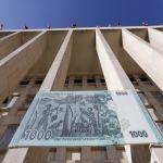 المركزي السوري يحدد شروط بيع الدولار للمصدرين بالسعر التفضيلي