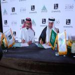 """""""سكني"""" يوقع اتفاقية شراكة مع القطاع الخاص لتنفيذ 5336 وحدة سكنية في مشروع """"مياسم"""" شمال جدة"""