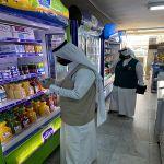 أمانة نجران تنفذ أكثر من 29 ألف جولة رقابية على المنشآت المتعلقة أنشطتها بالصحة العامة