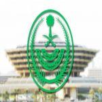 وزارة الداخلية تعلن إجراءات احترازية وتدابير وقائية صحية إضافية