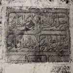 مكتبة الملك عبدالعزيز العامة تصدر أضخم كتاب توثيقي مصور عن القدس والمسجد الأقصى وتؤرشف التراث الفلسطيني