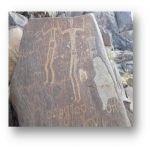 سمو وزير الثقافة يشكر مواطنين أبلغا عن موقع وقطع أثرية