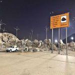 فرع وزارة البيئة بمنطقة مكة يكرّس مجهوداته لرفع مستوى الإصحاح البيئي