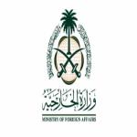 المملكة ترحّب بتصنيف جمهورية ليتوانيا لحزب الله منظمة إرهابية ومنع دخول أفراد المنظمة لأراضيها