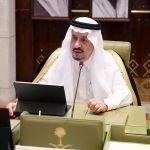 سمو الأمير فيصل بن بندر يرعى جائزة سموه للتميز لطلبة ومبتعثي جامعة شقراء