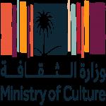 نائب وزير الثقافة يلتقي بالملتحقين بالمرحلة التأهيلية لبرنامج الابتعاث الثقافي