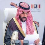 سمو وزير الثقافة يعلن تأسيس المملكة لمركز متخصص لحماية التراث المغمور تحت مياه البحر الأحمر والخليج العربي