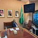السفير المعلمي يشارك في الاجتماع الافتراضي للمجموعة العربية لدى الأمم المتحدة