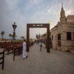 """سوق الليل بينبع.. التاريخ حولك في """"شتاء السعودية"""""""