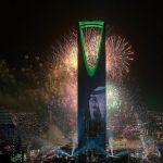 اليوم الوطني 91 في السعودية.. هذه أبرز الفعاليات
