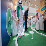 قولف السعودية تشارك في احتفالية اتحاد الرياضة المدرسية باليوم الوطني