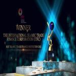 ضمن جوائز التمويل الإسلامي العالمية المرموقة بنسختها لعام 2021