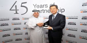 Bin-Shihon Group Co., Ltd. and Hankook Tire Co., Ltd .. 45 years and counting