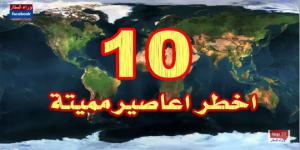 اخطر 10 اعاصير ضربت العالم