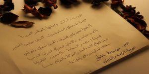نورت دارك واهلها يا صقر العروبة