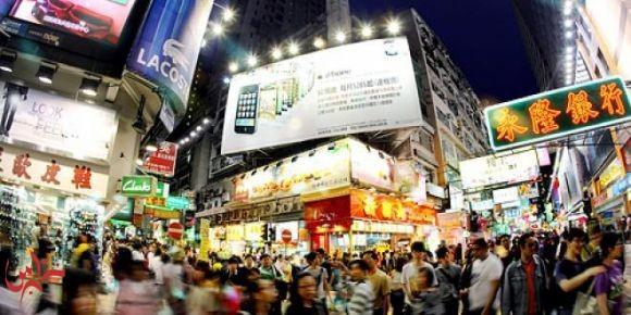 الأسوق في هونغ كونغ
