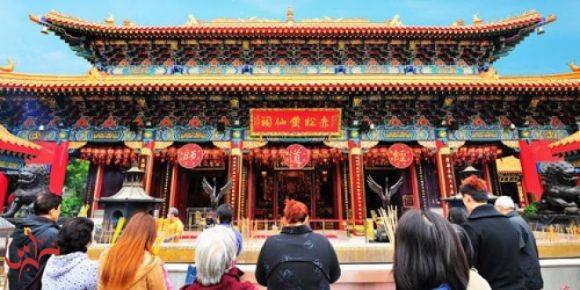 معبد وونغ تاي سين