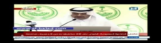 الداخلية السعودية: ضبط 431 مشتبها من تنظيم داعش الإرهابي