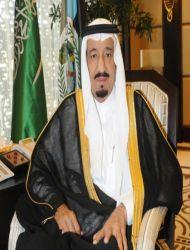 وفاة الملك عبد الله بن عبد العزيز ملك السعودية ومبايعة الأمير سلمان بن عبد الله