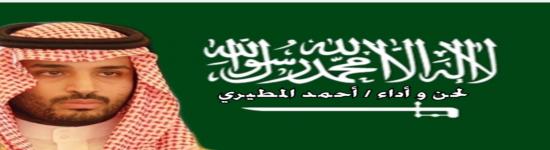 شيلة ياريِّس الديوان كلمات الشاعر / خالد المزاد أداء / أحمد المطيري
