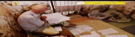 وثائقي أخطر وأقسى سجن في آسيا سجن تيهار نيو دلهي ناشيونال جيوغرافيك