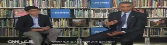 صحفي صغير جريئ يجري مقابلة مع رئيس امريكا