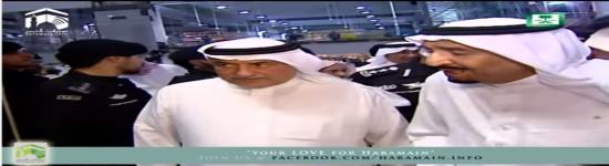 خادم الحرمين الشريفين الملك سلمان بن عبدالعزيز حفظه الله يزور المسجد الحرام 12-8-1436
